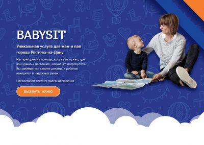 Дизайн и разработка сайта Babysit