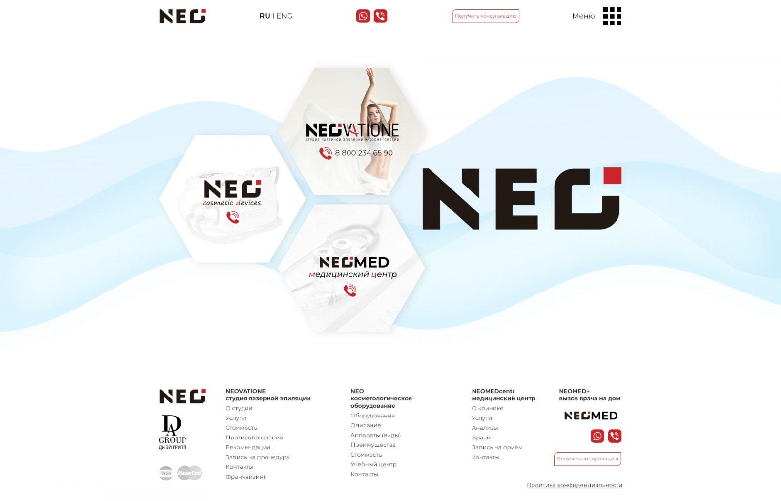 Центр косметологии и медицины NEO 6