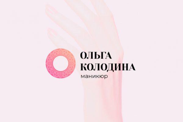 Логотип Ольги Колодиной